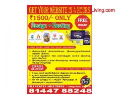 coimbatore -Start a Website at 1500 only