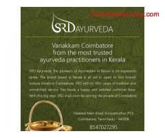 coimbatore - SRD Ayurveda and Ayurveda nursing home providing kerala style treatments with best doctors