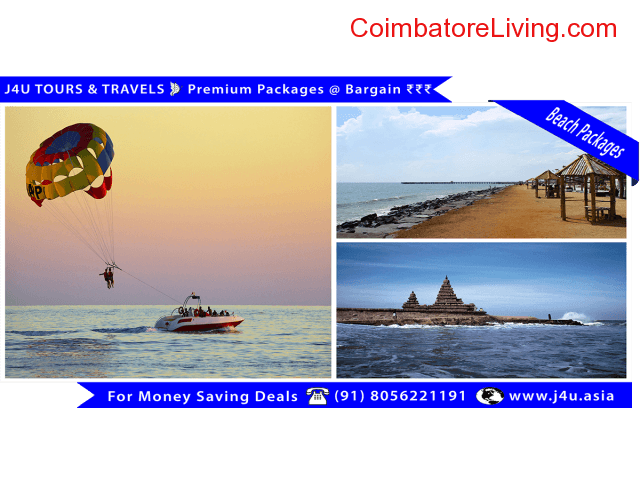 coimbatore - Premium Holiday Packages for Bargain Price - J4U Tours and Travels - 1/6