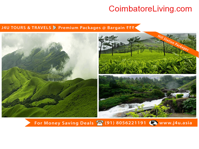 coimbatore - Premium Holiday Packages for Bargain Price - J4U Tours and Travels - 4/6