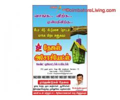 coimbatore -Thejas associates:All types of Land Buying and Selling.