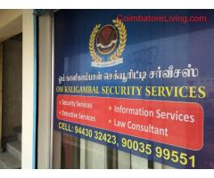 OM KALIGAMBAL SECURITY SERVICES