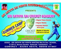 CRICKET CAMP,THE FIRST STEP TOWARDS YOUR GOAL