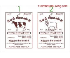 coimbatore - pure maize powder hole sale suppilair in coimbatore