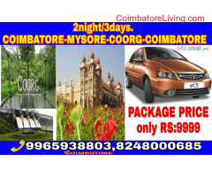 package tours at lowest cost
