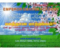 coimbatore -MAGATHANA MATRANGAL - LIFE CHANGING PROGRAMME IN TAMIL  AT COIMBATORE