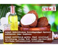 coimbatore -100% pure coconut oil and no add Chemical