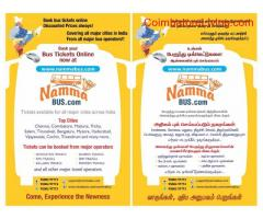 coimbatore -Online bus tickets at low prices than ticket counters