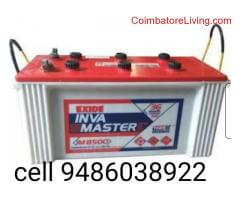 All waste ups and car battery buyers, best price