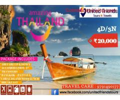 THAILAND PACKAGES @20,000