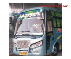 coimbatore -Book Early save more