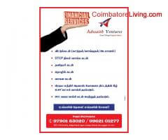 coimbatore -Adwaith Ventures - Financial Services