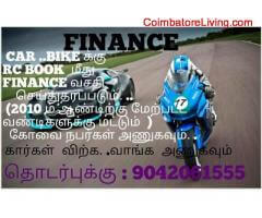 coimbatore -Two Wheeler financial loan