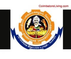 coimbatore - top mba colleges in coimbatore under tancet