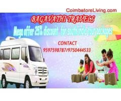 coimbatore -Tempo Traveller in Rental at a low cost