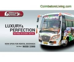 coimbatore -Travel More Spend Less