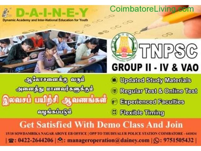 coimbatore - TNPSC Group 2 and VAO Coaching classes at DAINEY EDUCATION - 1/1