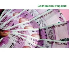 coimbatore -URGENT LOAN APPLY NOW