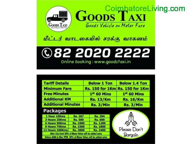 coimbatore - tata ace for rent in coimbatore - 1/1