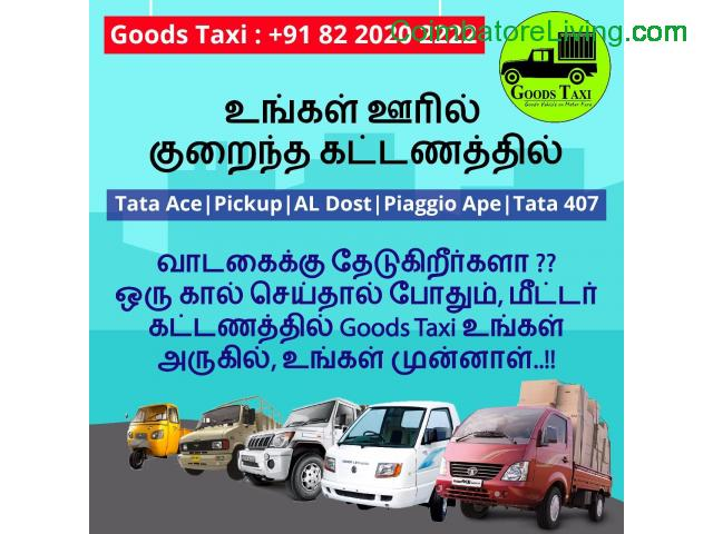 coimbatore - house shifting Eicher truck low price in coimbatore - 1/1