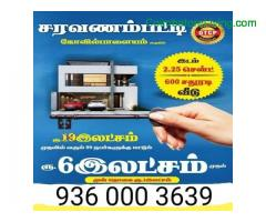 coimbatore -INDIVIDUAL HOUSE FOR SALE NEAR SARAVANAMPATTI