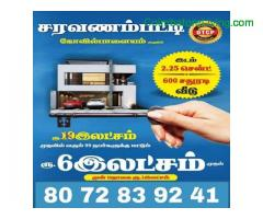 coimbatore - LOW BUDGET HOUSE FOR SALE