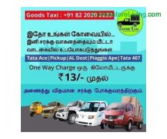coimbatore -Goods Vehicle on Meter Fare