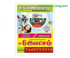 coimbatore -Dtcp Approved Place