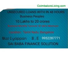 coimbatore -PRIVATE Finance