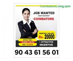 coimbatore -best job oppertunity