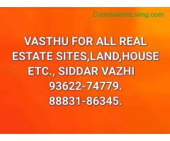 coimbatore -VASTHU FOR ALL REAL ESTATE SITES