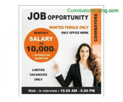 coimbatore -Great opportunity