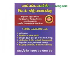 coimbatore -Dtcp land for sale