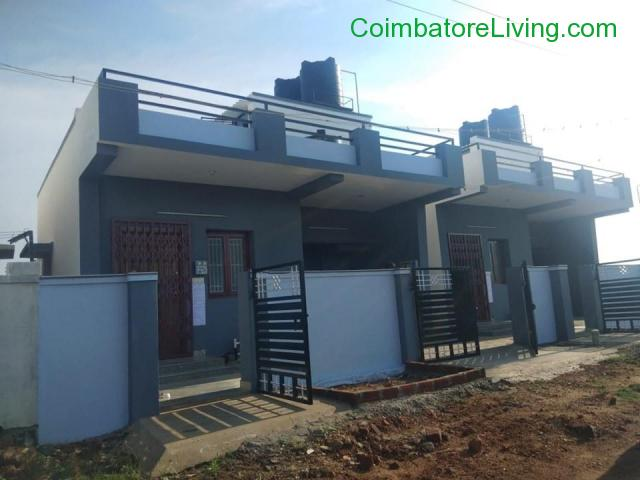 coimbatore - Bank Auction individual house for sale - 1/1