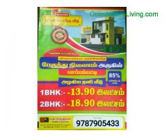 coimbatore -Land and home