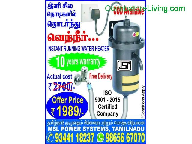 coimbatore - INSTANT RUNNING WATER HEATERS Portable models - 1/1