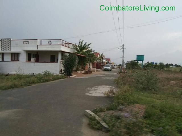 coimbatore - Land For Sale - 1/1