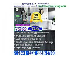 coimbatore -INSTANT RUNNING WATER HEATERS