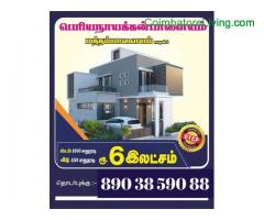 coimbatore -Dtcp house for sale