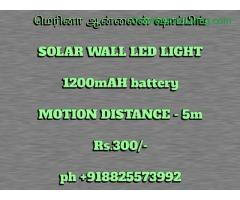 coimbatore -Solar wall led light