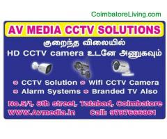coimbatore -CCTV camera best solution