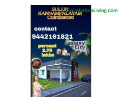coimbatore -Land and House for sale