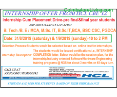 coimbatore -Ngs Coimbatore- Offers Internship to Pre final and  final year students-Grab the opportunity and get