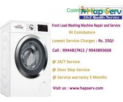 coimbatore - LG Washing Machine Service in Coimbatore